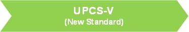 HQS Current Standard